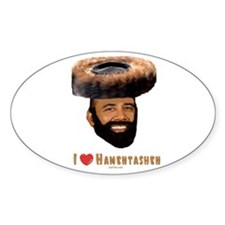 Pres. Obama Purim Oval Decal