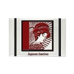 Japanese Rectangle Magnet (100 pack)
