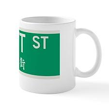 Mott Street in NY Mug