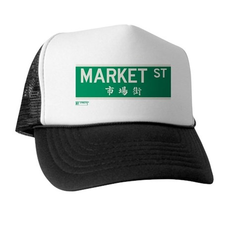 Market Street in NY Trucker Hat