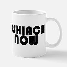 Cute Chabad Mug