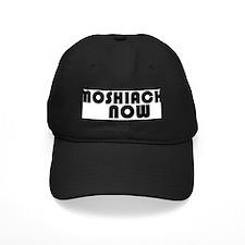 Cute Yhwh Baseball Hat