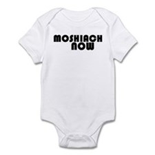 Cute Messianic jewish Infant Bodysuit