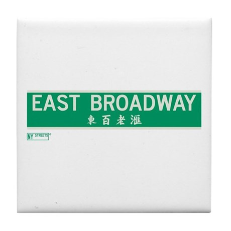 East Broadway in NY Tile Coaster