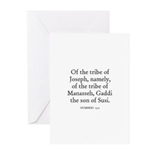 NUMBERS  13:11 Greeting Cards (Pk of 10)