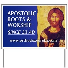 Apostolic Roots Yard Sign