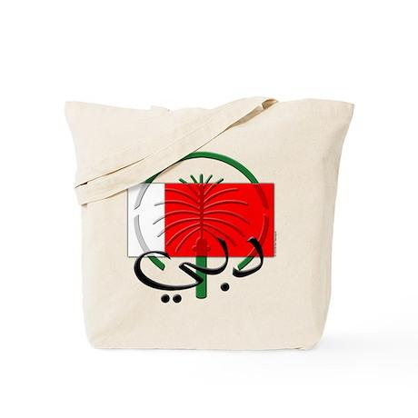 Dubai Flag Tote Bag