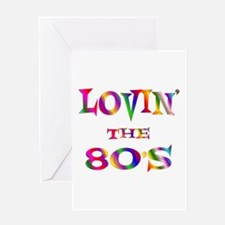80's Greeting Card