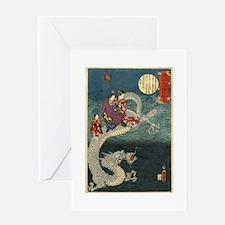 Kunisada II The Dragon Greeting Card
