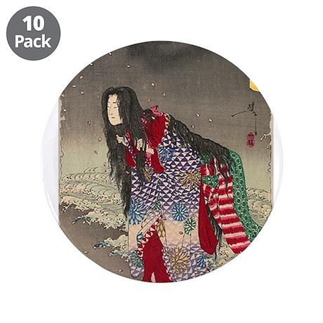 "Kiyohimesm 3.5"" Button (10 pack)"