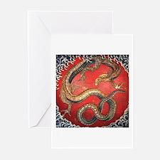 Hokusai Dragon Greeting Cards (Pk of 10)