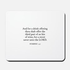 NUMBERS  15:7 Mousepad