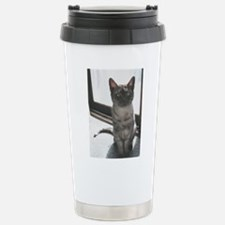 egyptian mau sitting Travel Mug