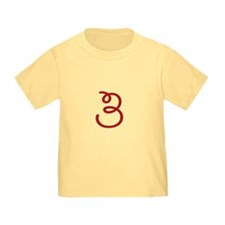 Age 3 (3rd Birthday) T