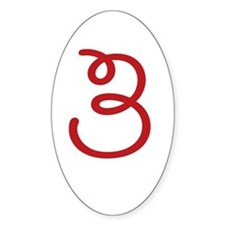 Age 3 (3rd Birthday) Oval Decal