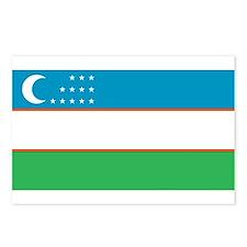 Uzbek Postcards (Package of 8)