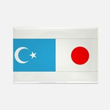Uyghur and Japanese Flag Rectangle Magnet