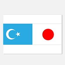 Uyghur and Japanese Flag Postcards (Package of 8)
