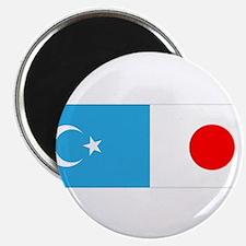 Uyghur and Japanese Flag Magnet