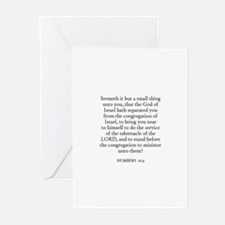 NUMBERS  16:9 Greeting Cards (Pk of 10)