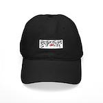 Rock Star Black Cap