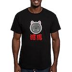 Chinese Hippo Men's Fitted T-Shirt (dark)