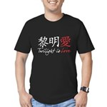 Twilight Is Love Men's Fitted T-Shirt (dark)
