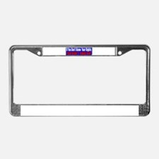 Know Your Rights License Plate Frame