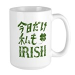 St. Patrick's Day Irish for a day in Japanese Larg