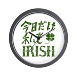St. Patrick's Day Irish for a day in Japanese Wall