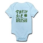 St. Patrick's Day Irish for a day in Japanese Infa
