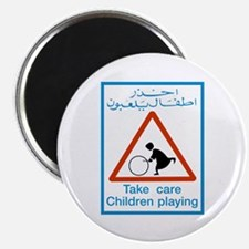Take Care Children Playing, Bahrain Magnet