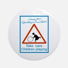 Take Care Children Playing, Bahrain Ornament (Roun