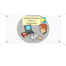 Software Manuals Banner