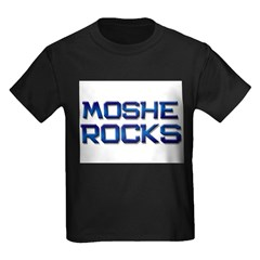 moshe rocks Kids Dark T-Shirt