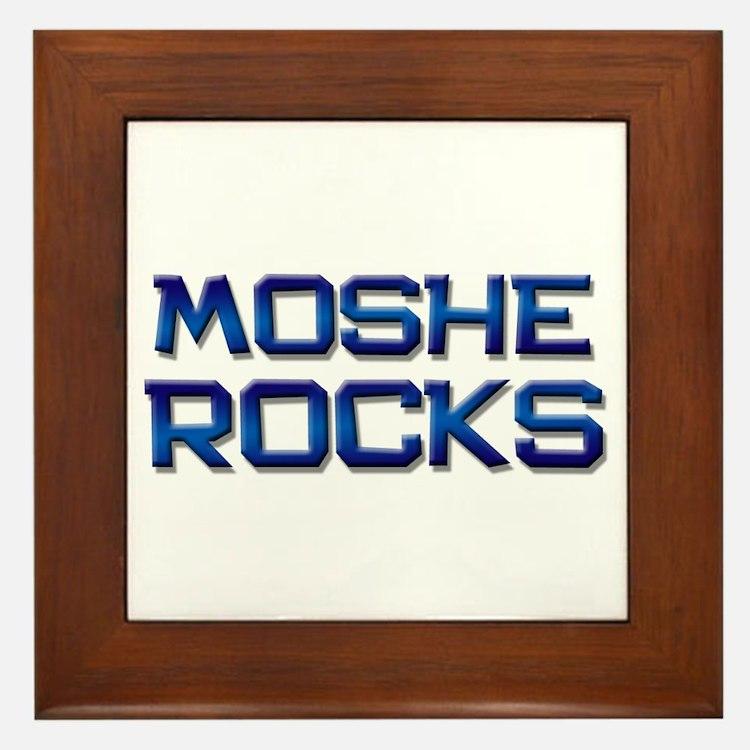 moshe rocks Framed Tile
