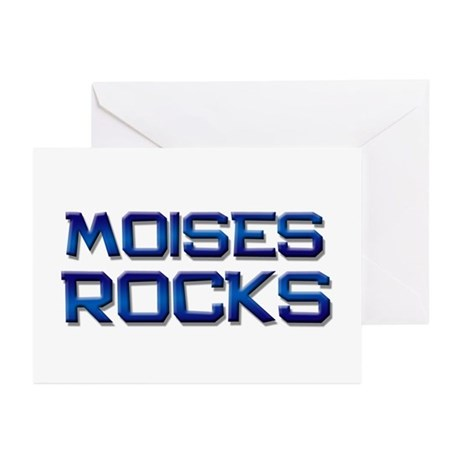 moises rocks Greeting Cards (Pk of 20)