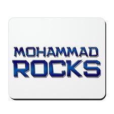 mohammad rocks Mousepad