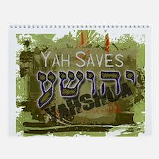 Davar Designs Wall Calendar