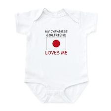 My Japanese Girlfriend Loves Me Infant Bodysuit