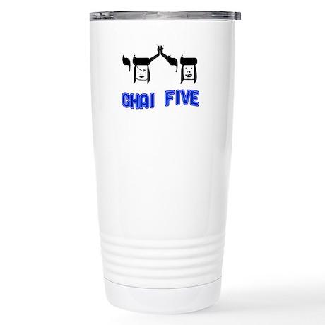 Chai Five Stainless Steel Travel Mug