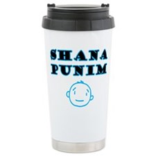 Shana Punim Travel Coffee Mug