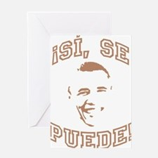 Cute Obama si se puede Greeting Card