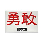 Samurai Brave Kanji Rectangle Magnet