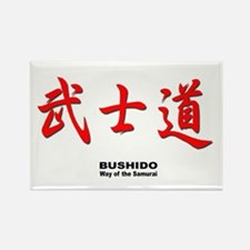 Samurai Bushido Kanji Rectangle Magnet