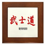 Samurai Bushido Kanji Framed Tile