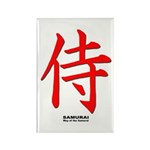 Japanese Samurai Kanji Rectangle Magnet (10 pack)