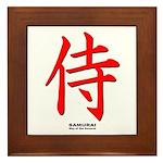 Japanese Samurai Kanji Framed Tile