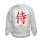 Japanese Samurai Kanji Kids Sweatshirt