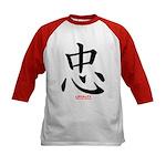 Samurai Loyalty Kanji (Front) Kids Baseball Jersey